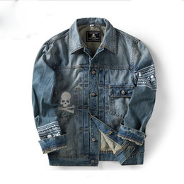 Discount Mens Jean Jacket Pattern | 2017 Mens Jean Jacket Pattern ...