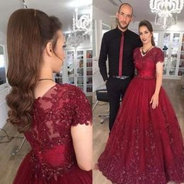 Barato Vestido Curto De Borgonha V-2017 Borgonha Prom Dress A Line V Neck Manga Curta Beaded Lace Appliques Pavimento Comprimento Tulle Vestido formal Evening Party Gowns