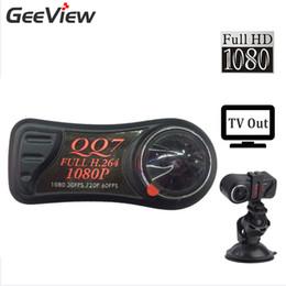 $enCountryForm.capitalKeyWord NZ - Wholesale-Smallest Camera FULL HD 1080P Mini DVR dv H.264 Mini Camcorder with 185 Wide Angle digital cameras QQ7
