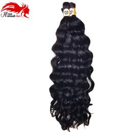 China 7A Hannah product 3 bundles 150g Deep Curly Brazilian Bulk Hair For Braiding Unprocessed Human Braiding Hair Bulk No Weft suppliers