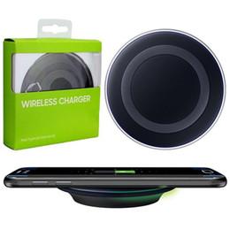Опт Универсальное зарядное устройство Qi Wireless Charger для мобильных телефонов с розничной коробкой зарядных устройств для Samsung Galaxy S8 S7 S6 Edge Note5 Huawei Android