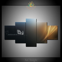 $enCountryForm.capitalKeyWord Australia - 5 Pieces Islamic Fonts Modern Wall Art Pictures HD Printed Canvas Painting Modular Pictures HD Paints Home Decoration