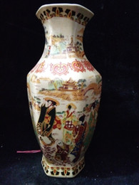 folk arts Australia - Collection Folk Art Chinese Famille Rose Porcelain Vase hand-painted Maid Big Vase w Qianlong Mark C021