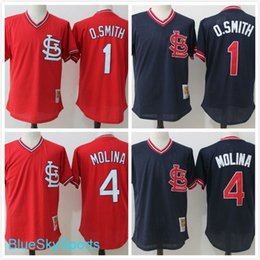 new arrival 64148 e6595 1 ozzie smith jersey shorts