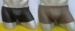 Wholesale sexy pants boxer for men resale online - New Underpants For Men Faux Leather Underwear Men Sexy Men s Underwear Boxers Men s Pant