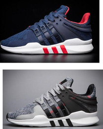 Adidas EQT Support ADV Primeknit move2sneakers