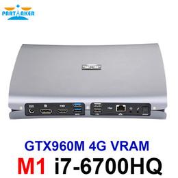 China Gaming Computers NZ - Win10 Mini PC Killer Gaming Computer Skylake Core i7 6700HQ GTX960M 4G VRAM Partaker M1 with DDR4 RAM