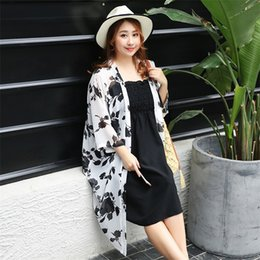 Summer Chiffon Cardigans For Women Online | Summer Chiffon ...