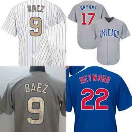 d68b7fbb1e3 ... Youth 2017 Gold Jerseys 9 Javier Baez 12 Kyle Schwarber 17 Kris Bryant  22 Jason Heyward Chicago Cubs ...