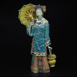 Artes Maestras Baratos-Shiwan doll master Lin Weidong boutique ladies figure