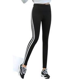 Gray Cotton Leggings Australia - Summer Women Leggings Slim Skinny Pants 2017 New Hot Side Striped Cotton Elastic Waist All-match Fitness Trousers Pantalon Femme