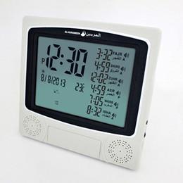 Оптовая продажа-2017 Исламский азан часы автоматические Азан настенные молитвенные часы с подставкой Фаджр сигнализации.1150 городов мусульманские на Распродаже