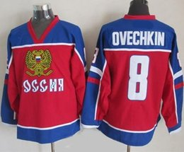 hot sale alex ovechkin olympic jersey 2002 team russia 8 alex ovechkin russian olympic jersey red authentic stitched cheap ice hockey jersey