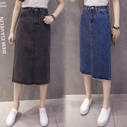 Long Straight Denim Skirts Online | Long Straight Denim Skirts for ...