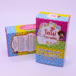 Wholesale HOT Sale Brand New Arrivals OMO White Plus Soap Mix Color Plus Five Bleached White Skin Gluta Rainbow Soap DHL