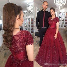 Short Red Lace Prom Vintage Dress Australia - Vintage 2017 Burgundy Women Formal Evening Dresses with Short Sleeve Applique Lace Sequins A-Line Custom Made Guest Party Gowns Prom Dress
