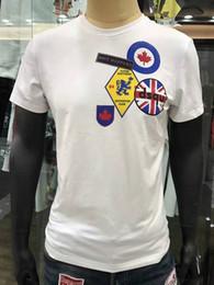 Cool Tee Shirt Brands Online | Cool Tee Shirt Brands for Sale