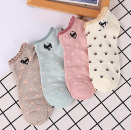 $enCountryForm.capitalKeyWord Canada - New arrival Spring cotton leisure adult breathable cartoon kitten claw woman socks LW016