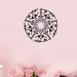 islamic cartoon Canada - Islamic Muslim Bismillah Calligraphy On Wall Sticker Living Room Home Decor Waterproof Removable Round Flower Pattern Decal