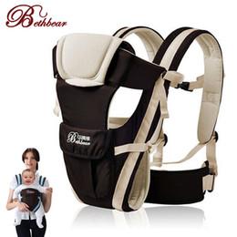 Бет медведь 0-30 месяца дышащий фронтальная кенгуру 4 в 1 младенческой комфортно слинг рюкзак сумка обертывание детские кенгуру новые НБ