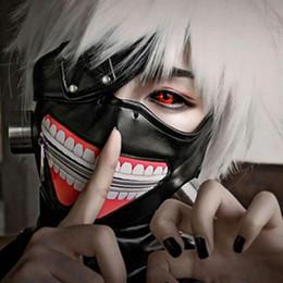 $enCountryForm.capitalKeyWord Canada - Tokyo Ghoul Mask Scary Mascaras Halloween Masks Cosplay Kaneki Ken Degreasing Cotton Mask PU Party Prop Anime Horror Mask