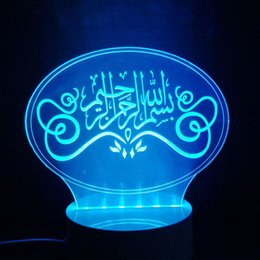 Glow Party Decorations Australia - Arabic Quotes Islamic Calligraphy Lamps God Bless Light 3D Illusion Glow Party Decor Lamp with Remote Controller