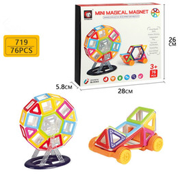China 719 76pcs Magnetic Blocks Building Puzzle Solid color Magnet Block Toys for kids Vehicle set Creater Carnival Set Christmas Gift suppliers