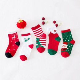 Soccer Gifts For Kids Canada - Christmas socks 2018 Christmas gifts new style sports socks boys and girls cute christmas stockings for kids high quality free shipping