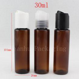 2017 Empty Shower Gel Bottles 30ml Small Round Empty Plastic Bottles ,1oz  Amber Shower Gel