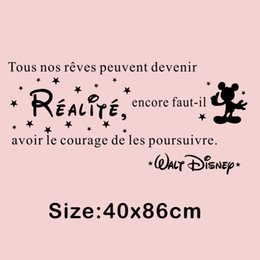 Quotes Kids line Shopping