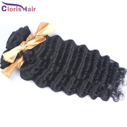 remi human hair NZ - Unprocessed Brazilian Deep Wave Human Hair Weaves Cheap Deep Curly Remi Hair Extensions Reinforce Double Drawn Weft 3 Bundles