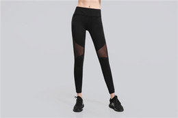 Drop Pantalon Pas Cher-2017 Hot Yoga Nine Quick Dry Sportswear Femmes Running Haute taille Fitness Yoga Pantalons Compression Dance Clothing Free Drop Shipping Gally