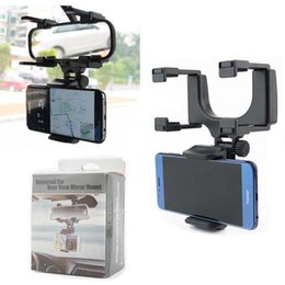 Cell phone holder mirror online shopping - Free DHL Universal Rearview Mirror Car Cell Phone Holder PC Multi Function Car GPS Cell Phone Holder Cell Phone Mounts D01