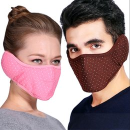 $enCountryForm.capitalKeyWord Canada - The winter cold and warm air in the mouth dust masks Korean men and women riding the wind all inclusive ear muffs