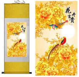 Традиционная роспись по шелку. Рыба и водяная лилия. Традиционная китайская живопись. Украшение для домашнего офиса.