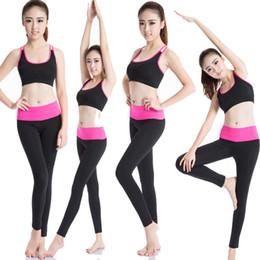 Discount Girls Blue Yoga Pants | 2017 Girls Blue Yoga Pants on ...