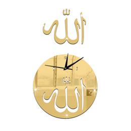 Islamic Decorations Arts Online Islamic Decorations Arts for Sale
