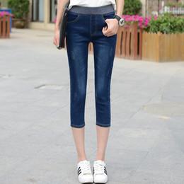 Discount Capri Trousers For Women   2017 Capri Trousers For Women ...