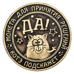 $enCountryForm.capitalKeyWord UK - Yes or no coins Russian rouble commemorative coins cute vintage cat design gadget small metal crafts can put in wallet