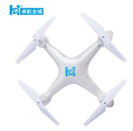 High definition UAV high definition real - time aerial four - axis intelligent remote control model model toy on Sale