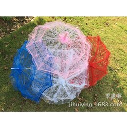 Umbrella Photography NZ - Children lace, photography, photo, wedding photo studio, props, Princess umbrella, dance performance, art umbrella