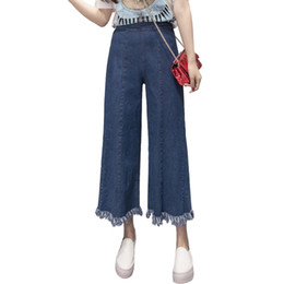 Barato Grande Perna Palazzo Calças Atacado-Atacado- 2017 Moda New Denim Pants Mulheres Wide-legged Summer Fashion Cowboy Tassel Loose Elastic Waist Palazzo Pants Cheap