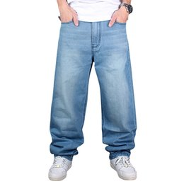 9a375274 Moda Pantalones Holgados Hombres Online   Moda Pantalones Holgados ...