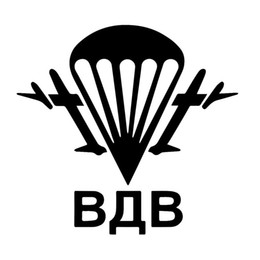 shop army car decals uk army car decals free delivery to uk Dodge Ram Decals army car decals uk 15cmx14 2cm russian airborne army vinyl car stickers decorative personalized