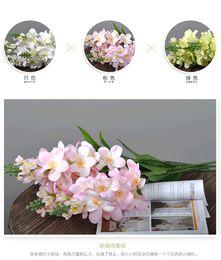 Indoor Living Room Floor True Plant Hyacinth Artificial Flower