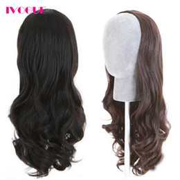 China Fashion Wavy 3 4 Human Hair Half Wigs Unprocessed Virgin Brazilian Human Hair None Lace Wigs for Women cheap half lace wig brazilian hair suppliers