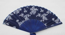 Discount party frames - Hot Festive Classical flower design Chinese style blue fabric hand fan with dyed blue bamboo frame Wedding Party Favor