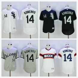 93a2ffa07 ... Jermaine Dye Chicago White Sox Alternate Jersey Youth L Large MLB 5 Paul  Konerko Jersey 14 ...