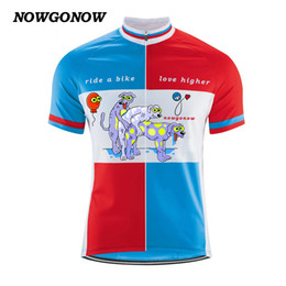 Man 2017 cycling jersey dog game rider a bike love higher short sleeve bike  maillot ciclismo wear clothing riding make by NOWGONOW funny 2a8adfb17