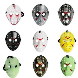 hockey masks Australia - Archaistic Jason Mask Full Face Antique Killer Mask Jason vs Friday The 13th Prop Horror Hockey Halloween Costume Cosplay Mask
